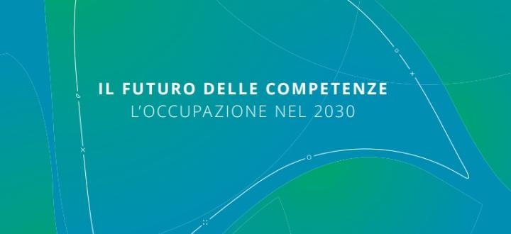 futuro delle competenze